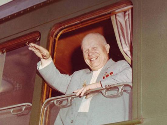 Как Хрущев развалил СССР