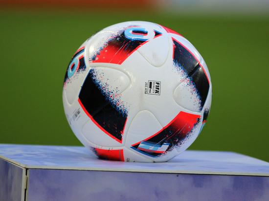 Где смотреть матч Португалия— Чили