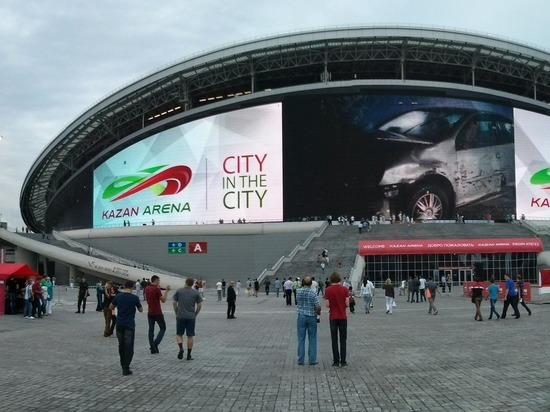 Португалия - Чили: онлайн-трансляция полуфинала Кубка Конфедераций 2017