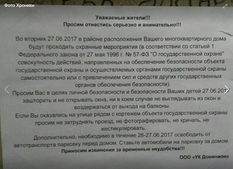 Пенсионеров сдать в утиль в России не нужны возрастные