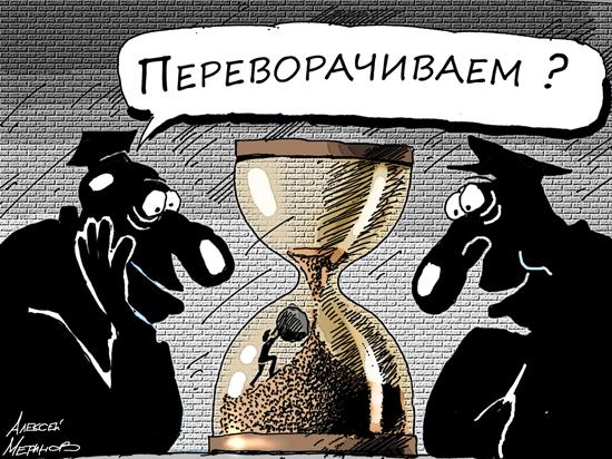 Российская демократия переходит в уличный режим