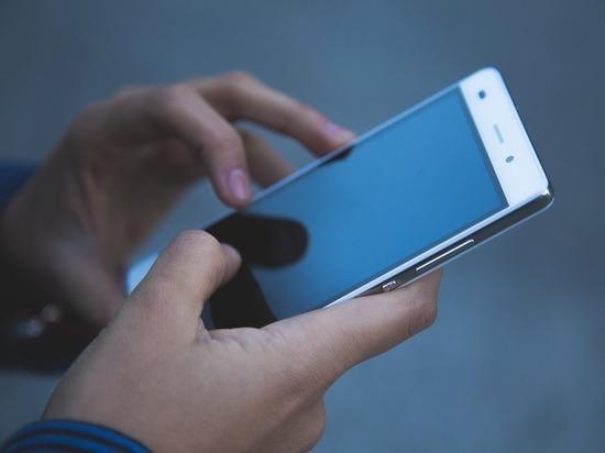 В мобильном Telegram появилось средство обхода блокировок