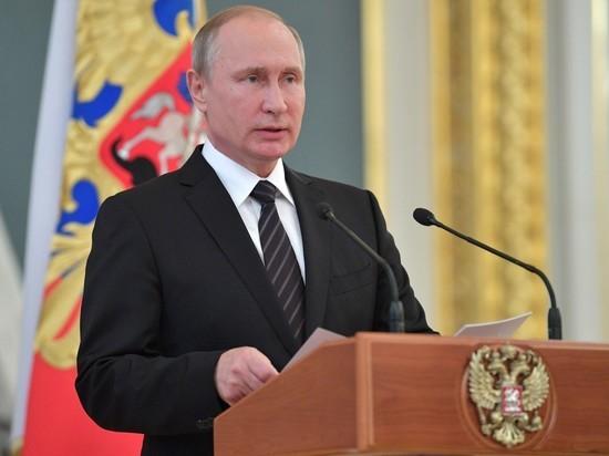 Переговоры ради переговоров: эксперт спрогнозировал исход встречи Путина с Трампом