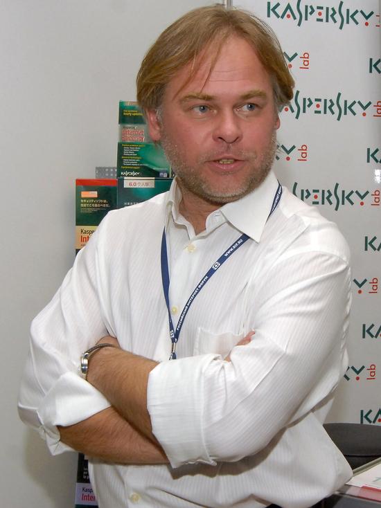 Касперский выразил готовность раскрыть исходный код властям США