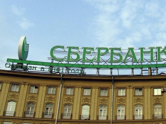 СМИ: спикер чеченского парламента вымогает деньги у главы отделения Сбербанка
