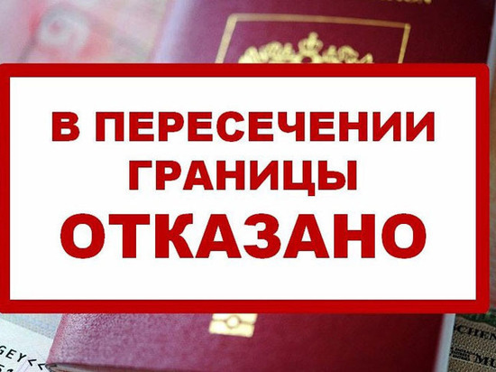 Названо поразительное количество россиян, ставших невыездными из-за долгов