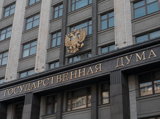 Госдума обязала министров выступать в присутствии вице-премьеров