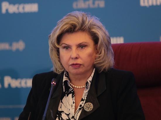 Москалькова поддержала установку доски Сталину в МГЮА