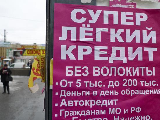 Ростовщики в законе: граждан защитят от сверхвысоких процентов