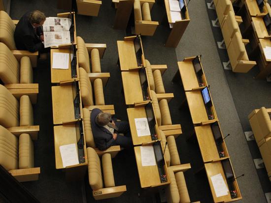 Всреднем 25 депутатов неприсутствуют напленарных обсуждениях  Государственной думы