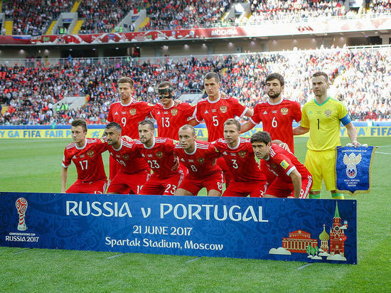 Сборная России поднялась в рейтинге ФИФА после Кубка Конфедераций 2017