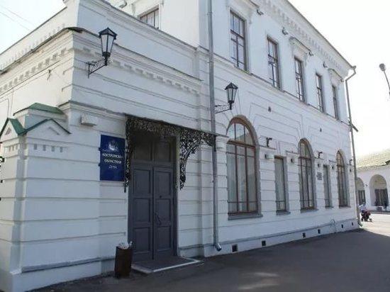 Некорректное поведение депутата Костромской области Владимира Михайлова обсудили за закрытыми дверями