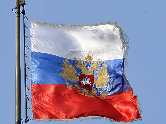 Российский МИД назвал похищением передачу США Латвией арестованного россиянина