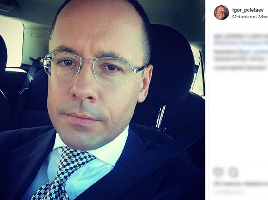 Новым главой телеканала РБК станет ведущий с НТВ