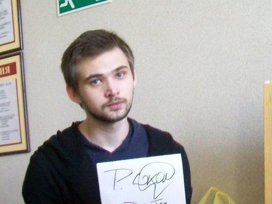 Видеоблогеру Соколовскому смягчили приговор