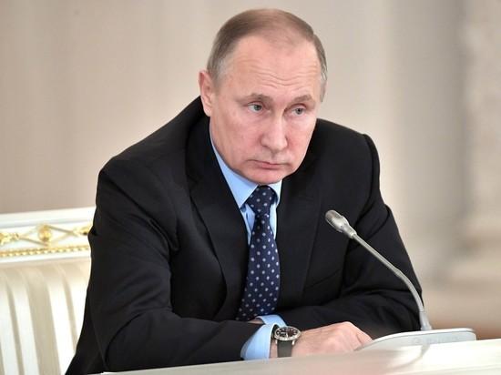 Путину доложили о словах Трампа про дестабилизирующую роль России