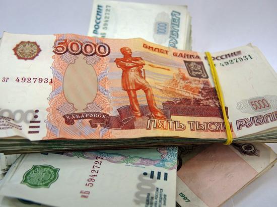В банке «Югра» ввели временную администрацию