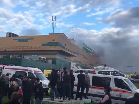 Новая версия пожара в ТЦ «Рио»: взрыв в пекарне