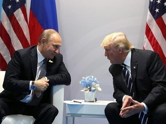 Трамп доволен знакомством с Путиным: «Для первой встречи было хорошо»