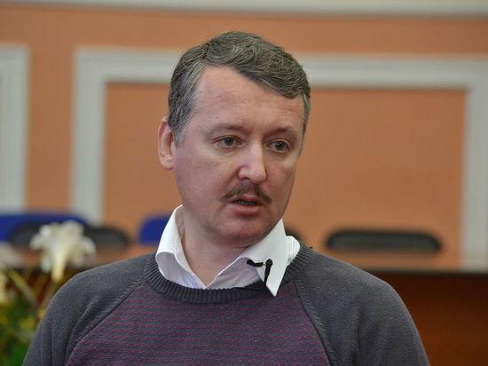 Стрелков от лица националистов вызвал Навального на дебаты, тот согласился