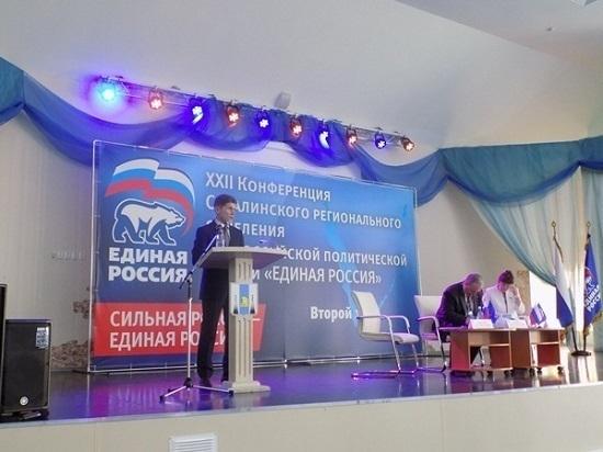 «Единая Россия» определилась с задачами до 2022 года