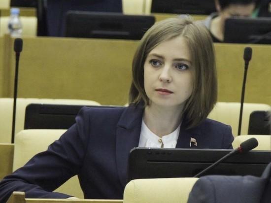 """Публикацию о казни в Чечне Поклонская сочла """"глумлением над ценностями"""""""