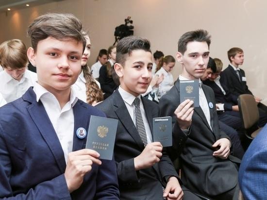 Где поработать подростку летом в Нижнем Новгороде