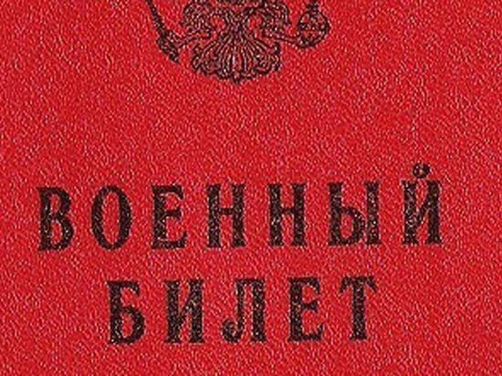 На Донбассе задержали еще одного россиянина с военным билетом
