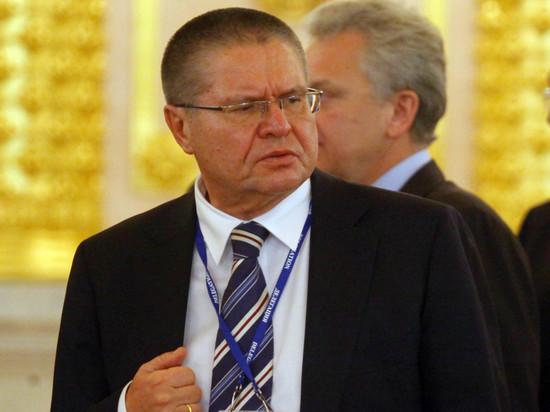 Стало известно, когда Следственный КомитетРФ передаст дело Улюкаева всуд