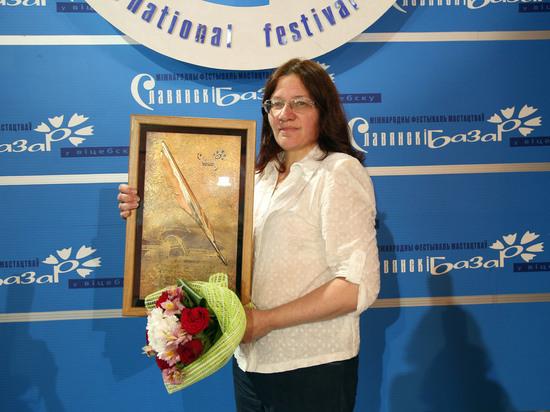 Журналист «МК» получил «Золотое перо» от «Славянского базара»