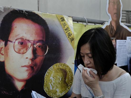 Нобелевский лауреат Лю Сяобо умер в Китае