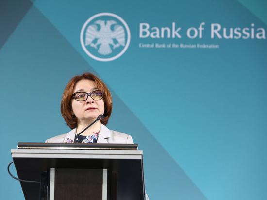 Банк Российской Федерации предлагает непускать зарубеж собственников банков спризнаками нарушений