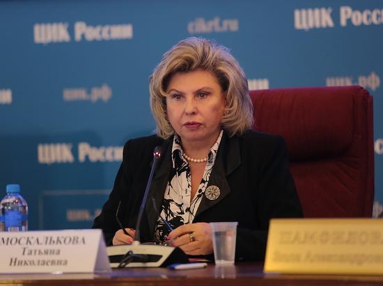 Москалькова извинилась за хамство сотрудницы и займется делом Безбородова
