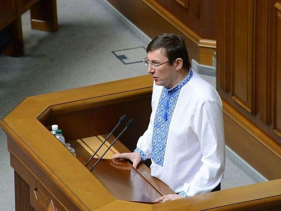 Ляшко подвел генпрокурора Украины под статью за вранье в декларации