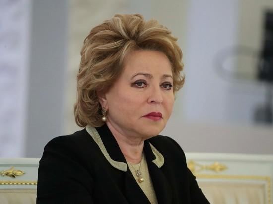 Матвиенко призвала отказаться от«нафталинного формата» семейных общежитий
