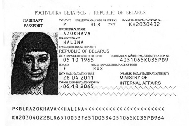 Подробности таинственного похищения пожилой москвички: на кону две квартиры