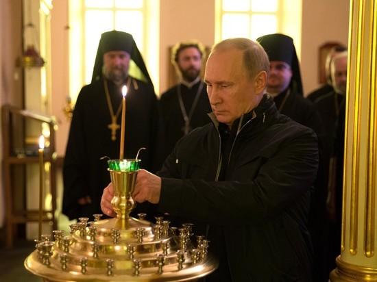 Разгадка интриги: стало известно содержание красной коробки спутника Путина