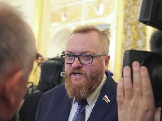 Милонов потребовал запретить все приложения для знакомств