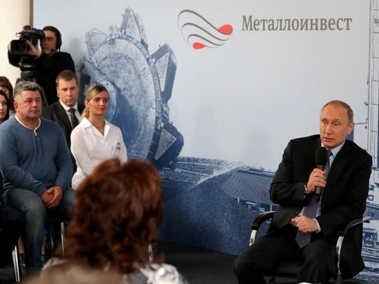 """Путин на металлургическом заводе потерял Пескова: """"Смылся куда-то"""""""