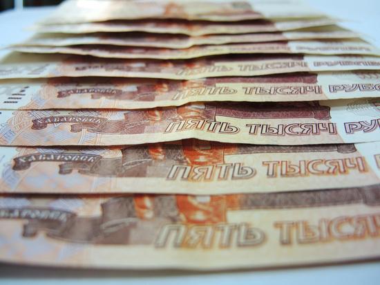 Дефицит российского бюджета в первом полугодии составит 489 миллиардов рублей