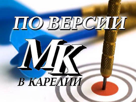 Путина «поймали» на Валааме, детей забыли в поезде, пьяных школьниц нашли в Петрозаводске