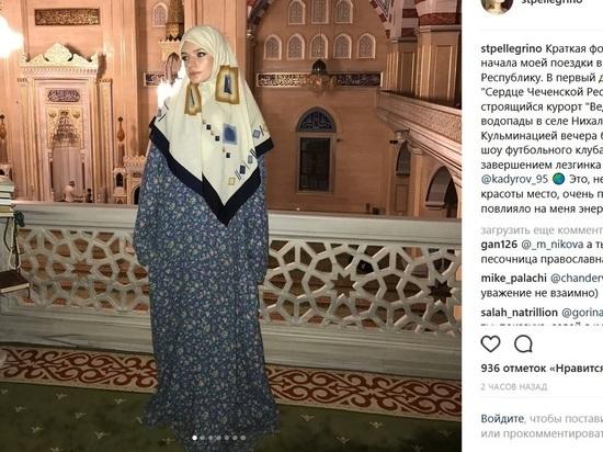 Дочь Пескова сходила в мечеть и с Кадыровым на футбол
