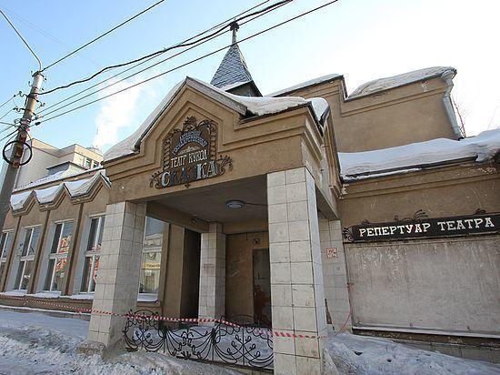 Театр кукол переехал в здание старейшего кинотеатра Барнаула
