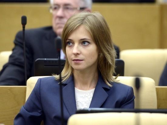 17июля вЕкатеринбурге прием граждан проведет Наталья Поклонская