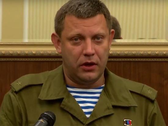 Слова о создании Малороссии – это личный пиар Захарченко