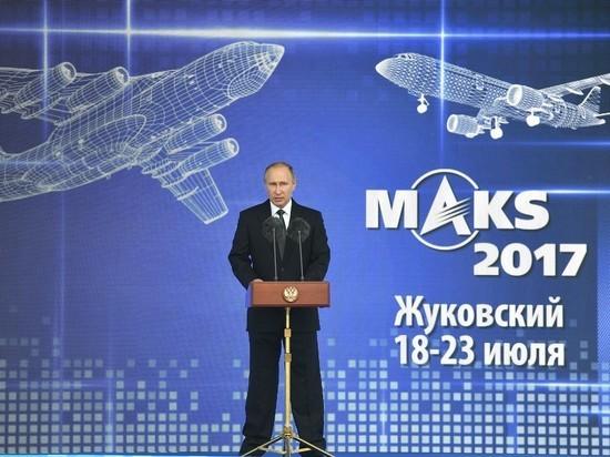 Путин на МАКСе купил мороженое себе и министрам