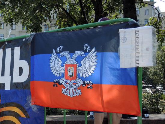 ВМИД Молдовы осудили объявление Захарченко осоздании «Малороссии»