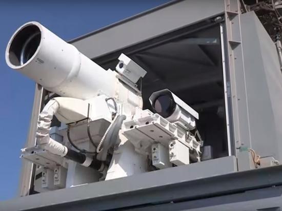 США испытали лазерное оружие вПерсидском заливе