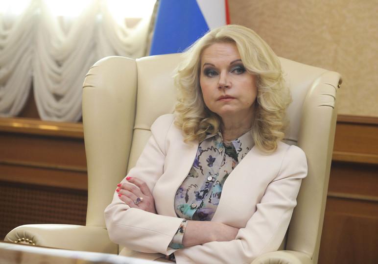 """Голикова о растратах, """"забытых"""" доходах и """"лакшери-автомобилях"""": Путин иногда сердится"""