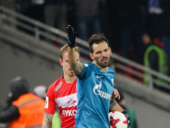 Футбол: кого не хватает «Спартаку» и «Зениту»